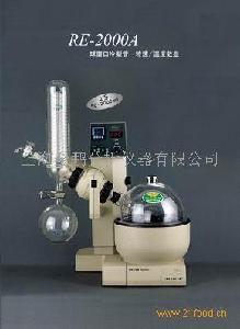 全系列RE型旋转蒸发器