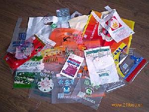 包装塑料袋