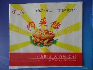 防油肉夹馍纸袋