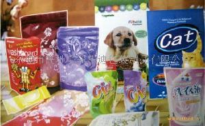 彩印宠物食品包装袋