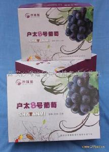 * 户太八号葡萄礼品盒包装