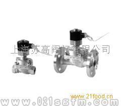 SLH二位二通型高温不锈钢电磁阀