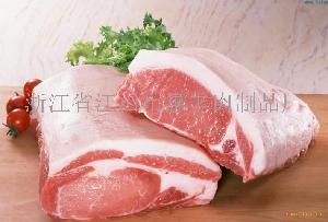 惠丰肉制品