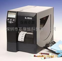 Zebra ZM600宽幅斑马条码打印机
