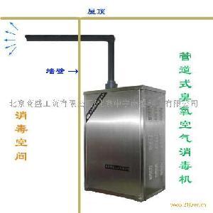 管道式臭氧空气消毒机