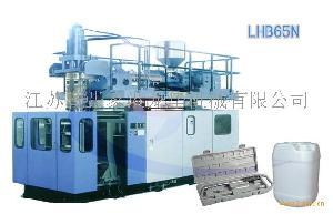 LHB65N全自动中空吹塑成型机