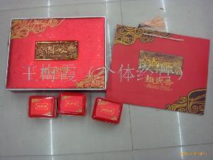 安溪特级铁观音王2011新茶