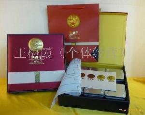 2011年新茶-花香型铁观音