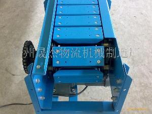 钢制板链输送机