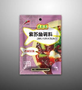 紫苏麻辣活鱼