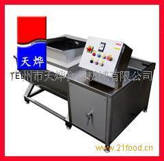 TW-106S万能蔬菜洗净机
