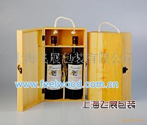 松木红酒盒双支装