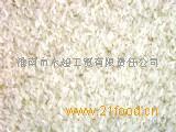 中华红香米