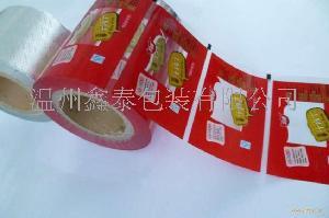牛肉干包装(复合膜)