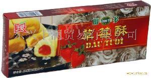 丰灵草莓酥