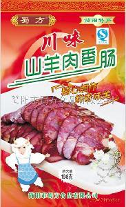 川味山羊肉香肠