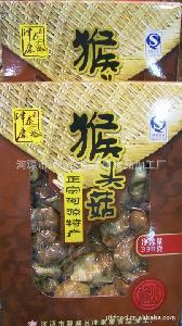 猴頭菇330克