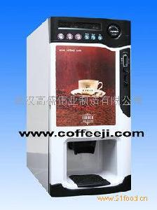 学校专用一元投币咖啡机
