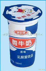 原味酸牛奶(塑杯)