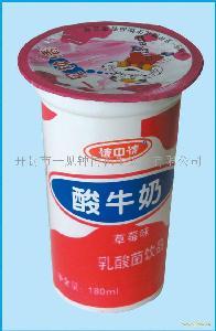 草莓味酸牛奶(塑杯)