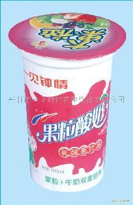 一见钟情草莓果粒酸奶