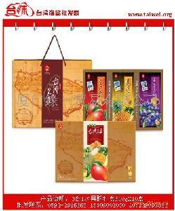 九福礼盒3合1水果酥礼盒