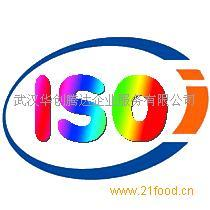 湖北武汉ISO认证咨询