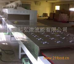 矿物纤维刹车片粉末材料微波加热干燥设备
