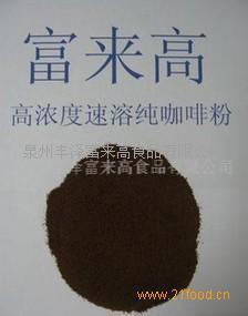 菲律宾原进口纯速溶咖啡粉