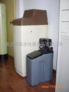 青岛黄岛家用(商用)软水机