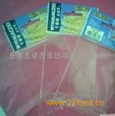 温州OPP自粘卡头折页袋