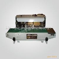 FR900自动薄膜封口机