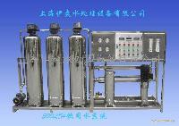 浙江热镀锌超标废水处理设备改造