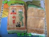 ●名贵野生保健食品◆竹荪◆为国宴名菜●