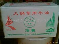红九天火锅专用牛油(清真)