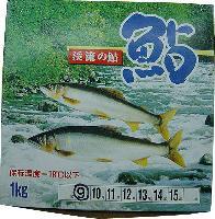 凍香魚包裝