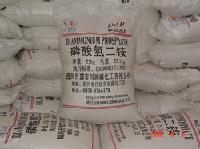 磷酸氢二铵(DAP)