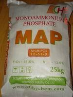 磷酸二氢铵(MAP)