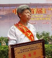 商品大红袍之父陈德华亲制岩茶