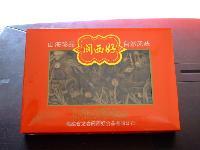 茶樹菇禮盒