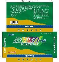 18-氨基酸口服液(无糖型)和(少儿型)\果维营养泡腾片\多维鳗钙片等