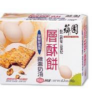 鸡蛋奶油层酥饼