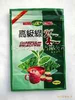 100g*绿茶包装袋