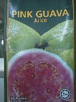 粉红色番石榴浓缩汁