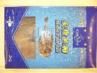 CHR冰冻安康柳500-700G/PC 2kg