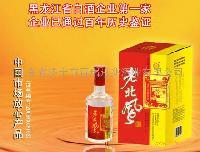 """东北民俗文化酒""""老北风酒"""""""