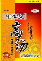 锦食坊高汤(天然复合调味品)