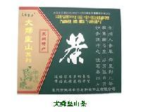 大舜皇山茶