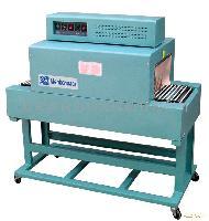 收缩包装机BS450