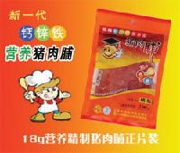 营养精制猪肉脯袋装